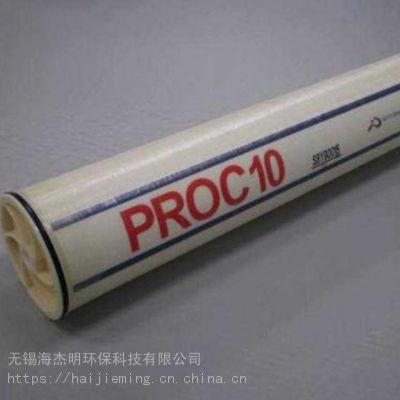 供应美国海德能膜PROC10 8寸反渗透抗污染膜批发供应
