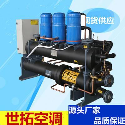GSHP-120涡旋式地源热泵优缺点