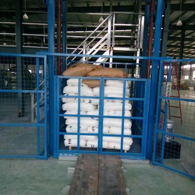 厂家供应 1.5吨4.5米吊机、导轨链条式升降平台、 安装简单 运行平稳、噪音低 厂房升降货梯