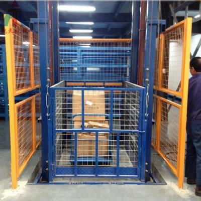 航天厂家直销壁挂导轨链条式升降机 物流货物液压升降货梯 仓库简易升降机