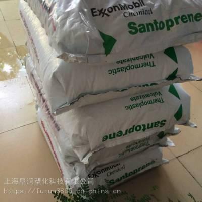 天津经销美国埃克森美孚TPV Santoprene 201-55抗化学性耐老化性TPV 密封件