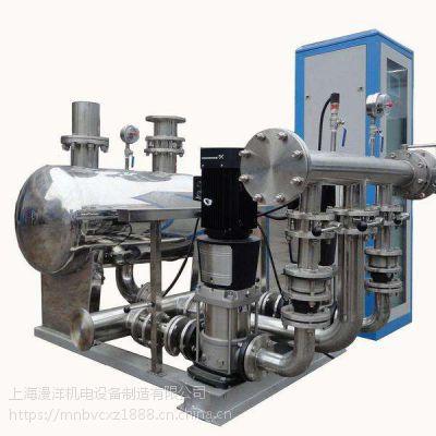 上海漫洋无负压变频供水设备厂家生产