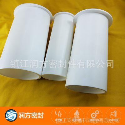 聚四氟乙烯PTFE限位器 孔板 定位管 附件(承接加工定制)