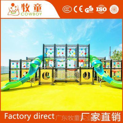 室外儿童游艺设施 大型户外陆地游乐设备呼啦墙滑梯定制