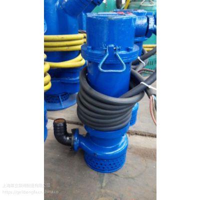 WQB15-15-1.5防爆潜水排污泵/WQB15-15-1.5污水污物排油泵