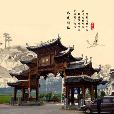 重庆旅游景区古建门楼 磁器口古镇大门牌坊 商业街仿古大门施工