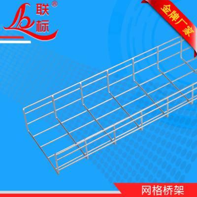 金属线管价位-联标桥架质量好(在线咨询)-金属线管