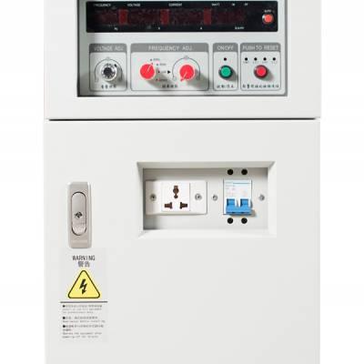 变频电源-沃森电源(优质商家)