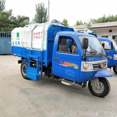 三轮垃圾车 小型挂桶式垃圾车 优质柴油3立方小型垃圾车