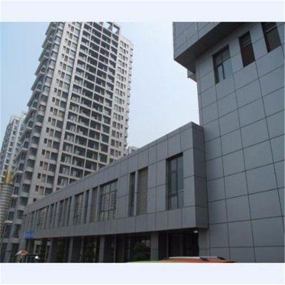 外墙铝单板价格一平方多少钱-铝单板价格如何计算 -贵阳厂家定制-欧百得