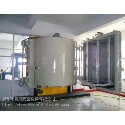 晶茂真空定制生产高真空蒸发离子镀膜设备