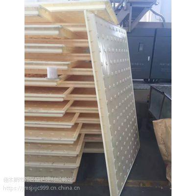 水泥制品护坡模具厂家直销-盛达模具可生产异形模具质量放心