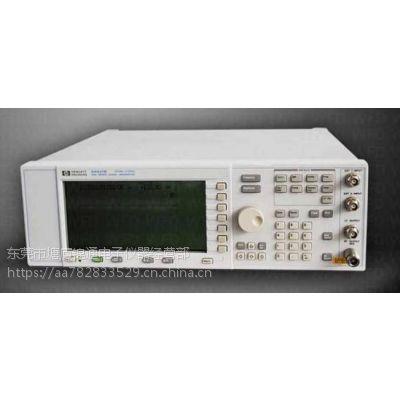 供应 E4421B 信号发生器 Agilent E4421B