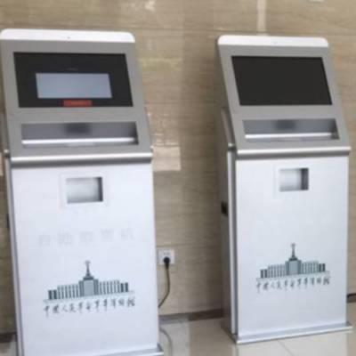 取票机-北京联志兴业-定制银行取票机