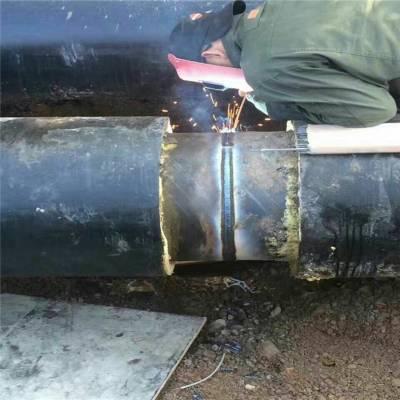 南充 鑫龙日升 一步法聚氨酯保温管 DN125/133聚氨酯泡沫保温管