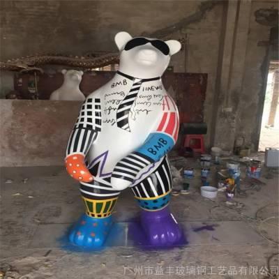 肇庆玻璃钢卡通人物雕塑批发价格