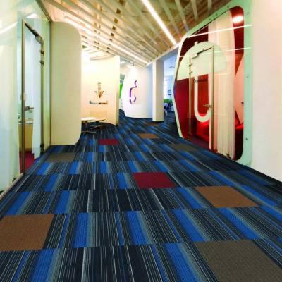办公室方块拼接地毯 会议室写字楼商务满铺条纹 丙纶沥青底背块状地毯