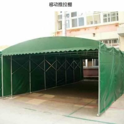 户外电动推拉棚 推拉棚厂家 户外遮雨棚 伸缩雨棚