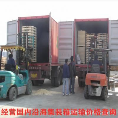 从营口大连发往东莞惠州海运公司船运物流直达配送全程直航不挂靠