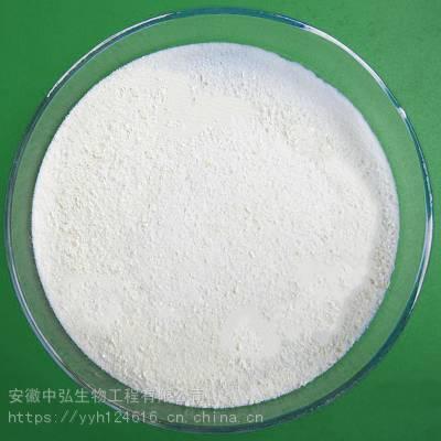 食品级 抗坏血酸棕榈酸酯价格
