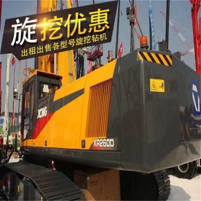 江苏南京出租徐工360旋挖钻机 旋挖钻机设备作业时长4000小时
