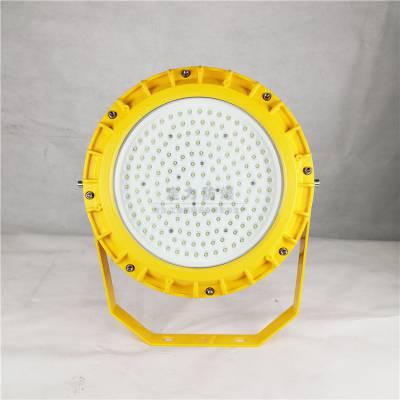 led防爆泛光灯加油站煤棚仓库厂房圆形方形LED防爆投光灯50w100w200w