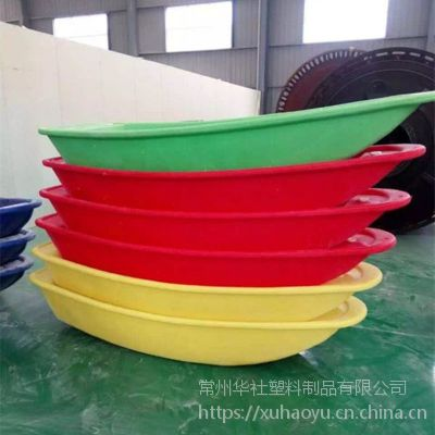 华社厂家直销3米pe塑料船渔船 带活水仓钓鱼小船 双层牛筋料加厚捕鱼船