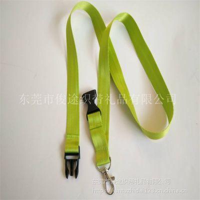 编织挂绳 带塑料插扣的尼龙挂带 厂家直销订做的工作牌织带