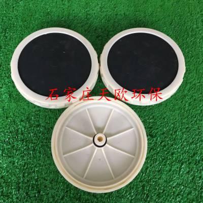 215膜片式曝气头曝气盘曝气器天欧环保