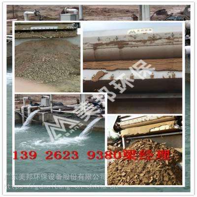 泥浆脱水机泥浆脱水机零排放环保处理