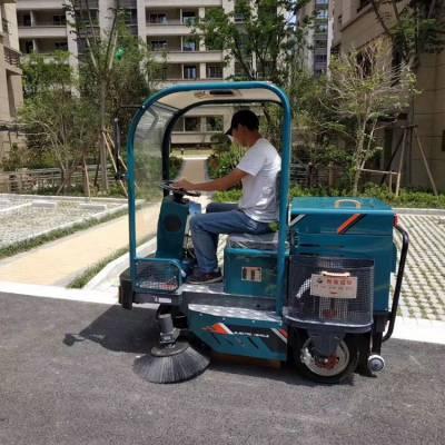 公园专用电动扫地车厂家直销