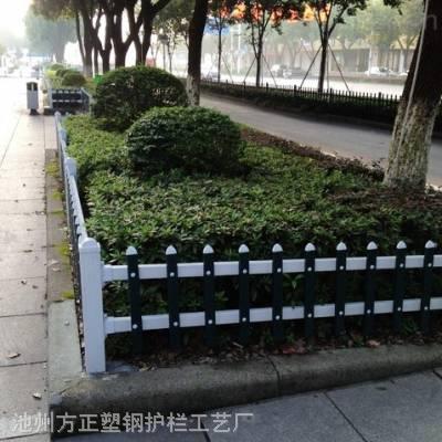 襄阳市草坪围栏'塑钢护栏厂家直发