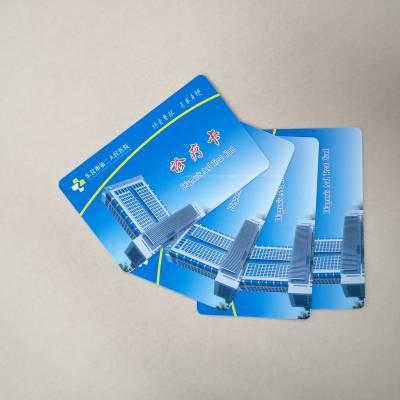 供应榆林市医院挂号就诊卡一卡通 IC磁条卡 定制