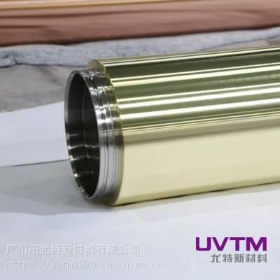 中国溅射靶材公司排名 四大溅射靶材公司 铜钨合金靶材(UVTM)