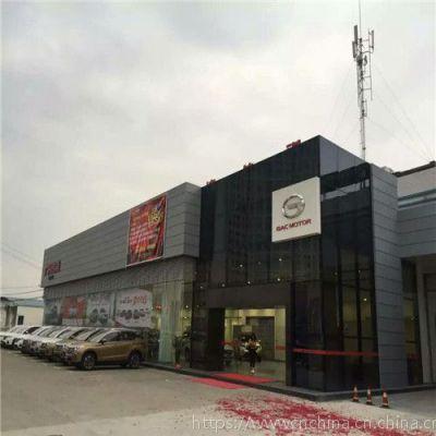 廣汽新能源4S店幕墻裝飾沖孔鋁單板 吊頂造型鋁單板生產廠家