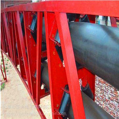 牡丹江管式带状输送机 输送各种松散物料知名