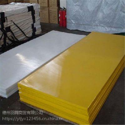 高分子聚乙烯板材订购厂家