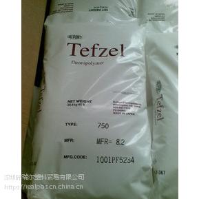 PTFE MP1500J Zonyl 美国杜邦 聚四氟乙烯 深圳供应
