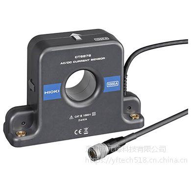 AC/DC电流传感器CT6876 日本HIOKI/日置 CT6876