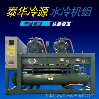 超市冷藏水冷螺杆冷水机组 制冷设备