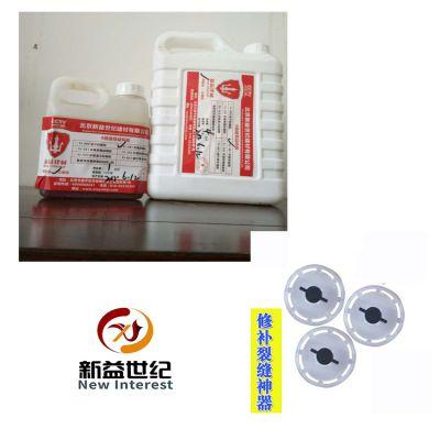 北京缝胶灌浆树脂厂家