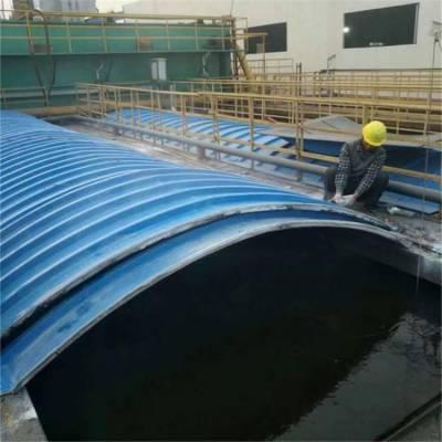 玻璃钢污水池盖板 酸碱池罩壳 玻璃钢罩子 沼气收集罩 河北祥庆