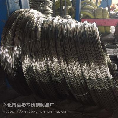 厂家供应201不锈钢弹簧丝