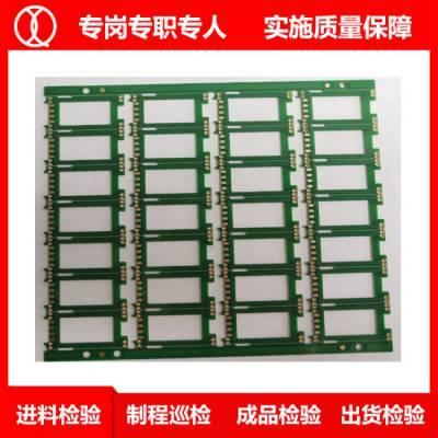 双面线路板厂家-江西线路板厂家-台山琪翔电路板加工定制