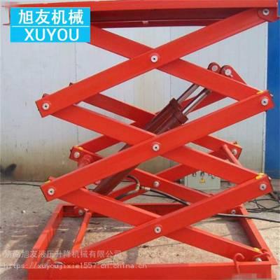 济南旭友小型升降台固定剪叉式升降机液压升降货梯剪叉式货物升降平台