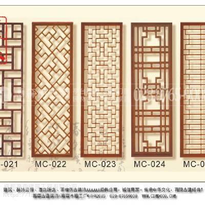 木制老式雕花仿古门窗_成都惠森园林仿古门窗定制