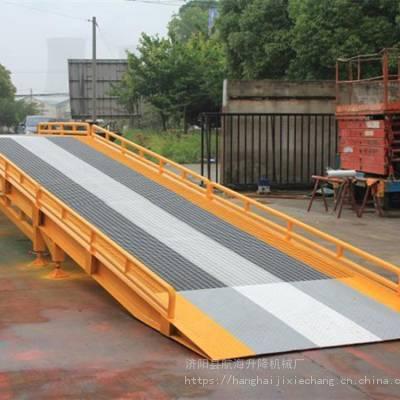 航天移动式登车桥 物流集装箱上卸货升降平台 液压登车桥 支持定制
