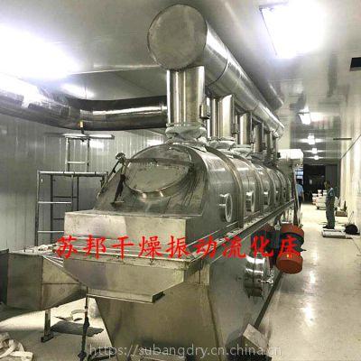 苏邦直销优质干燥机 ZLG6×0.6型振动流化床干燥机 鸡精颗粒烘干机