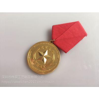 织带纪念章定制,活动勋章生产,五金勋章生产厂