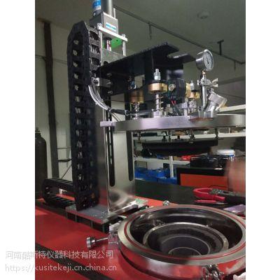 酷斯特科技2300度超高温真空烧结炉